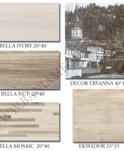 Плочки за баня BELLA NUT