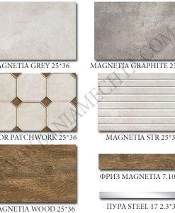 Плочки за баня MAGNETIA