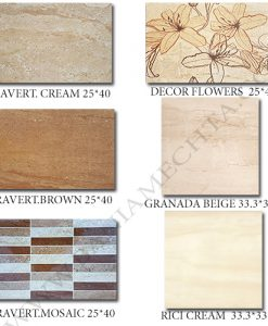 Плочки за баня TRAVERTINO BROWN