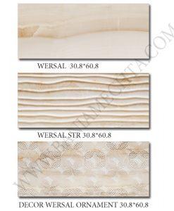 Плочки за баня WERSAL