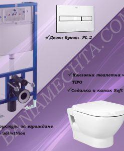 Промо комплект структура за вграждане с тоалетна ROCA TIPO SOFT CLOSE