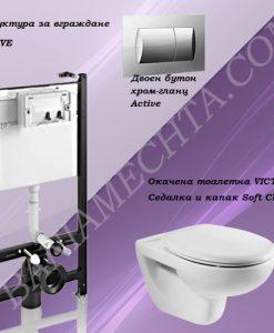 Промо комплект структура за вграждане с тоалетна ROCA VICTORIA SOFT CLOSE