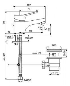 Смесител за мивка с изпразнител VIDIMA SCORPIO BC164AA