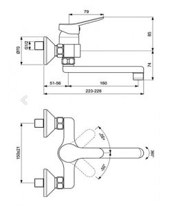 Стенен смесител за умивалник SCORPIO BC165AA