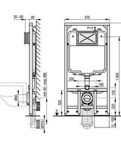 Структура за вграждане ALCAPLAST SLIM A1101B/1200