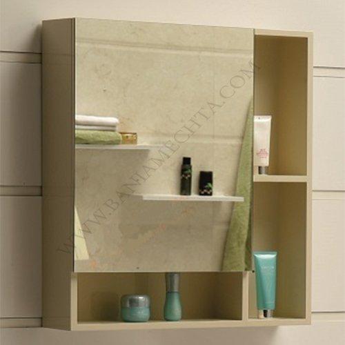 Горен огледален шкаф ICMC 5070-60 BEIGE