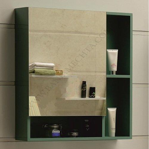 Горен огледален шкаф ICMC 5070-60 GREEN