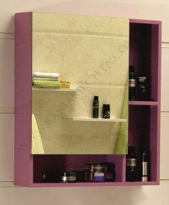 Горен огледале шкаф ICMC 5070-60 PURPLE