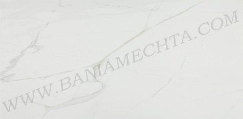 Гранитогрес полиран AFYON WHITE