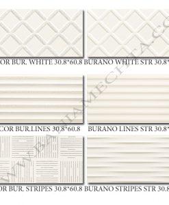 Плочки за баня BURANO WHITE