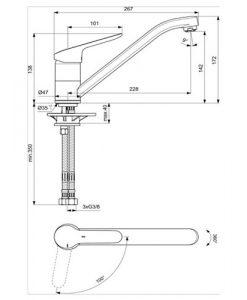 Смесител за кухня CERAFLEX IDEAL STANDARD студен старт BC130AA