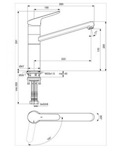 Смесител за кухня CERAFLEX IDEAL STANDARD студен старт BC136AA