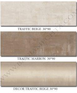 Плочки за баня TRAFFIC MARRON