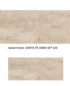 Гранитогрес с размер XXL модел SANTA FE SAND