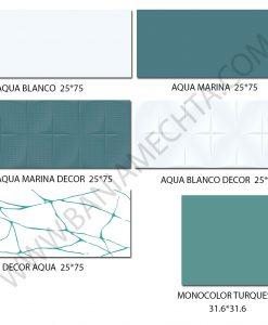 Плочки за баня AQUA MARINA