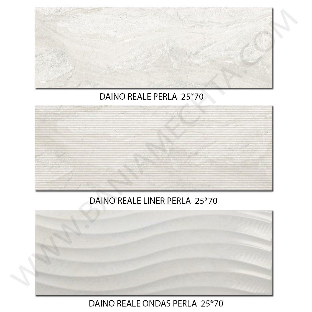 Плочки за баня DAINO REALE PERLA