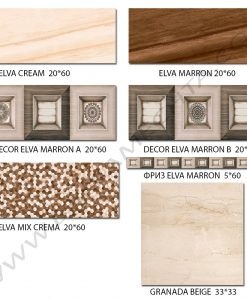 Плочки за баня ELVA MARRON