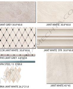 Плочки за баня JANT WHITE