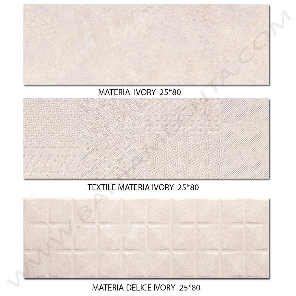 Плочки за баня MATERIA IVORY