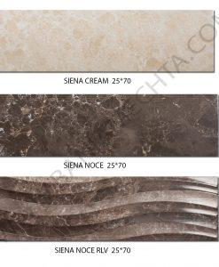 Плочки за баня SIENA NOCE