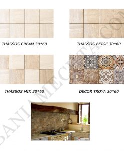 Плочки за кухня серия THASSOS