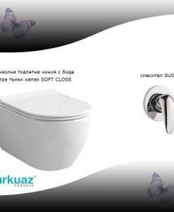 Конзолна тоалетна чиния с биде PIZA и смесител