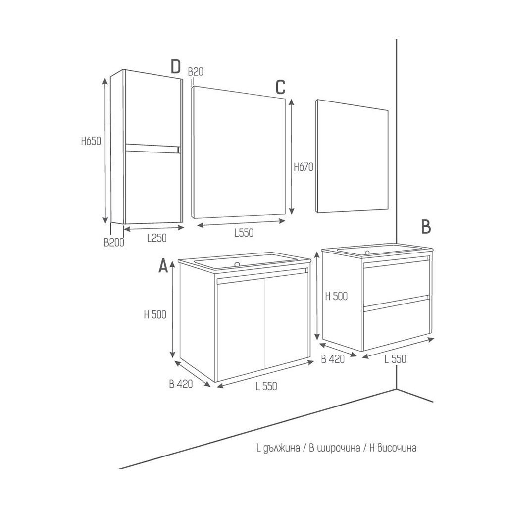 PVC шкаф за баня BERANJENA 55см. с чекмеджета
