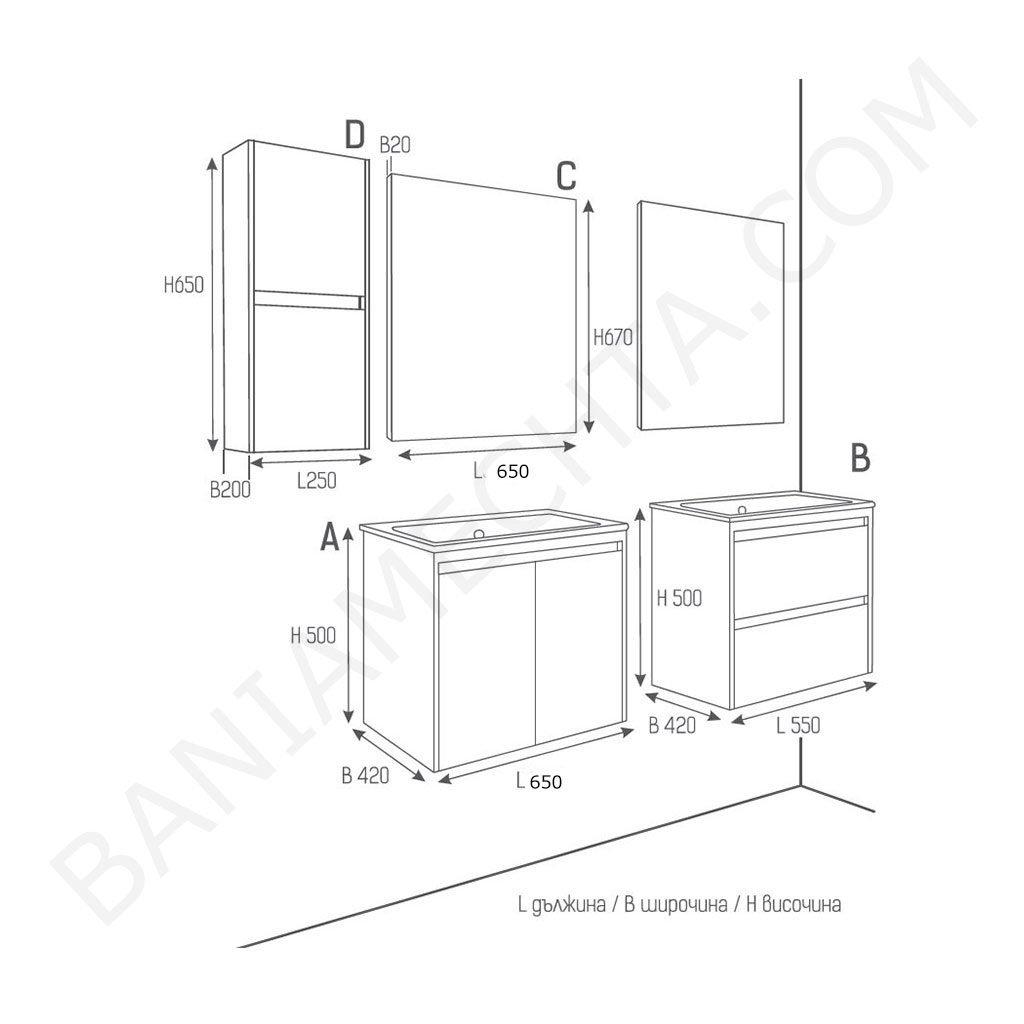PVC шкаф за баня BERANJENA 65см. с вратички