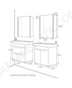 PVC шкаф за баня CASERTA 50см. с вратички