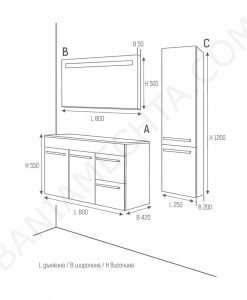 PVC шкаф за баня DEANO две вратички и две чекмеджета