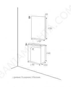 PVC шкаф за баня LYRA