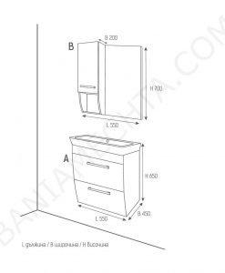 PVC шкаф за баня ROUND 55см. с чекмеджета
