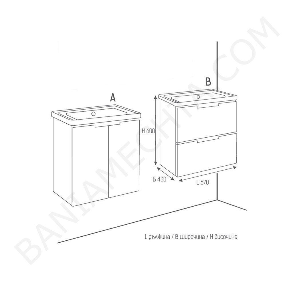 PVC шкаф за баня SOFT 57см. с чекмеджета