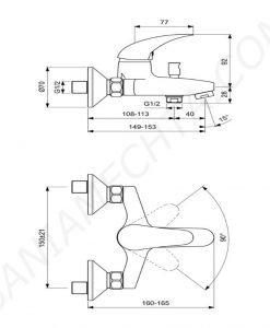Стенен смесител за вана/душ VIDIMA ORION B5193AA