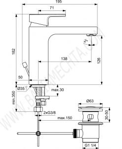 Смесител Стоящ за умивалник Grande с метален изпразнител EDGE A7109AA
