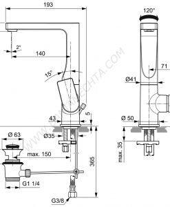 Смесител стоящ за умивалник с и метален изпразнител  висок лят чучур EDGE A711001