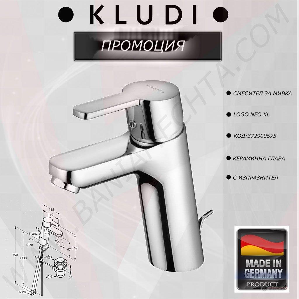 Смесител за мивка LOGO NEO XL 372900575 KLUDI