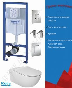 Структура за вграждане GROHE RAPID SL и окачена тоалетна ROCA MERIDIAN RIMLESS