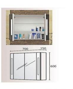 Огледален PVC шкаф Гала 70