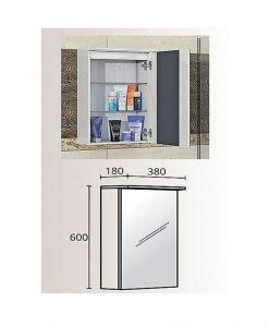 Огледален PVC шкаф модел Литъл 38