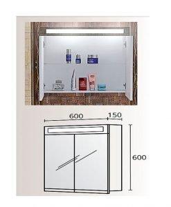 Огледален PVC шкаф модел Виола 60