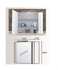 Огледален PVC шкаф за баня модел Фрея 60