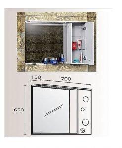 Горен PVC шкаф за баня модел  Мио 70