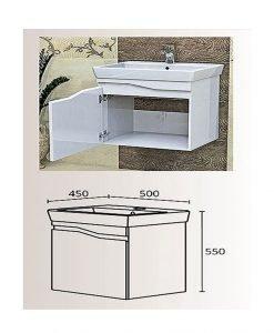 PVC шкаф долна част с мивка модел Тренто 50