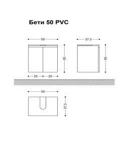 Комплект PVC шкаф за баня VISOTA Бети 50
