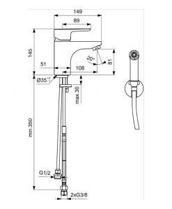 Смесител с хигиенен душ IDEAL STANDARD CERAPLAN III B0919