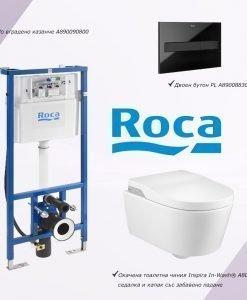 Комплект Roca тоалетна Inspira In-Wash® с капак soft close и вградено казанче Duplo Smart