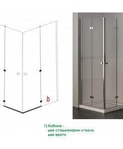 Преградна система за баня ХЕЛЕН прозрачно стъкло 100*200 114TR/100