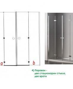 Преградна система за баня ХЕЛЕН прозрачно стъкло 120*200 114TR/120