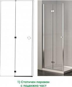 Преградна система за баня ХЕЛЕН прозрачно стъкло 90*200 114TR/90